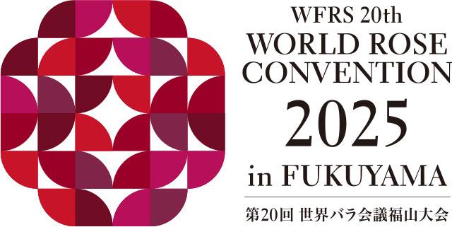 第20回世界バラ会議福山大会ロゴ 展開例1