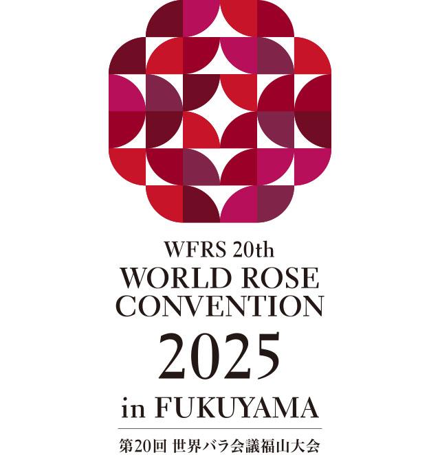 第20回世界バラ会議福山大会ロゴ 展開例2