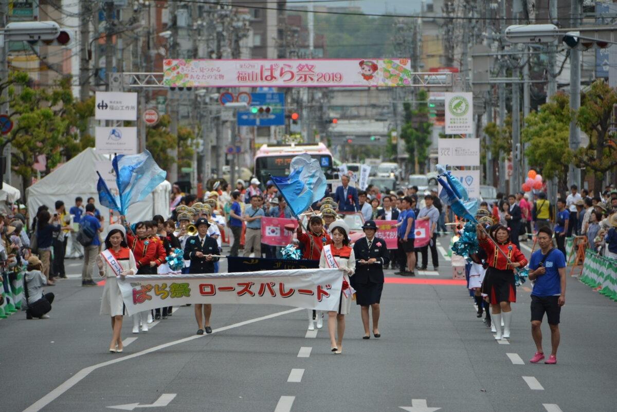福山祭委員会