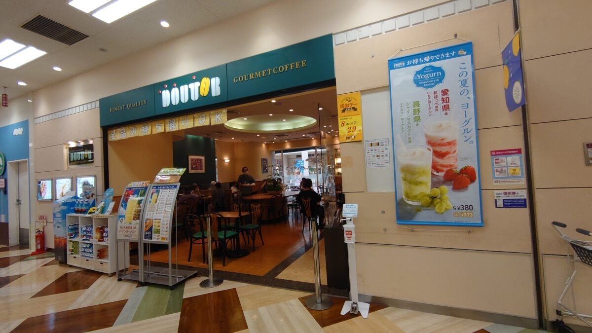 ドトールコーヒーショップゆめタウン福山店